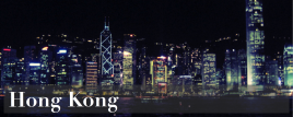 asia & middle east - hong kong